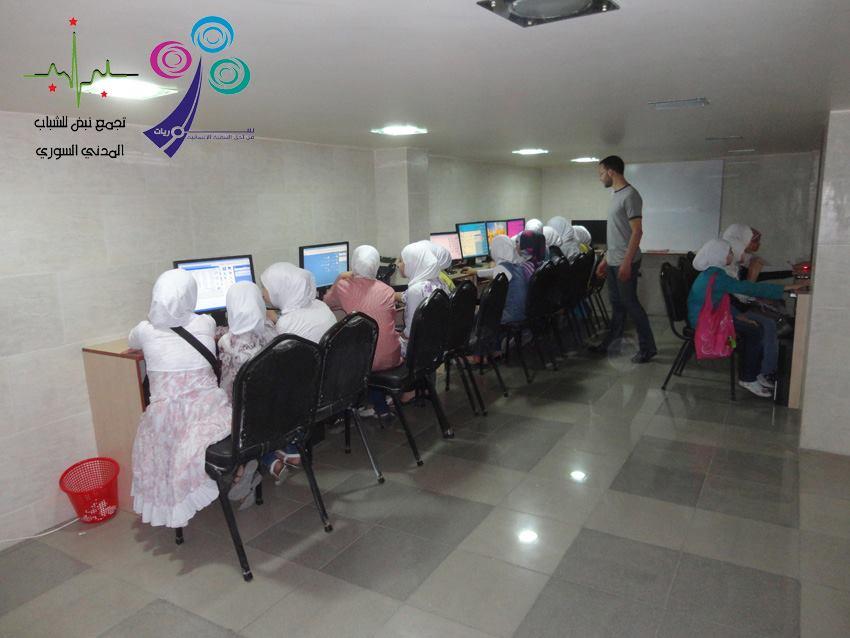 Nabad al Hayat Center for Children