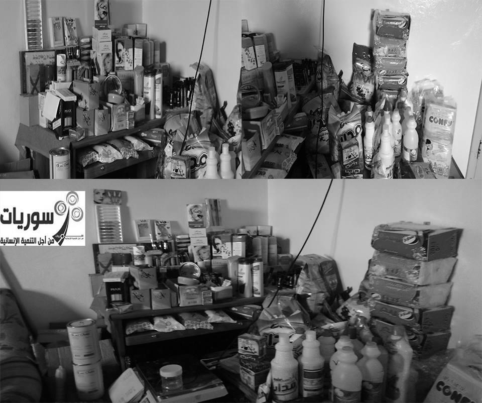 Small shops in Saraqeb